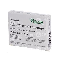 Даларгин-Фармсинтез