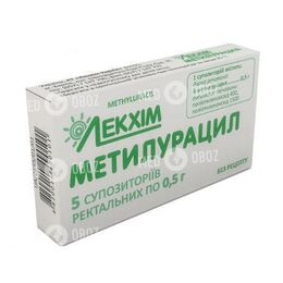 Метилурацил при беременности