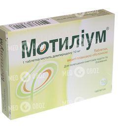 Мотилиум при беременности