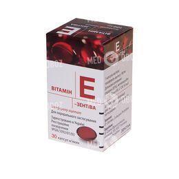 Витамин Е-Зентива