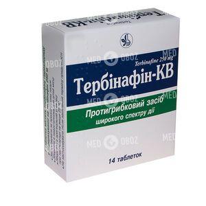 Тербинафин-КВ