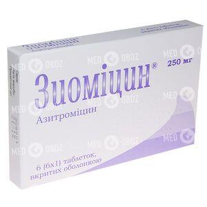 Зиомицин