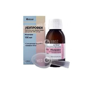 Ибупрофен сироп