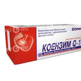 Коэнзим q10 при беременности