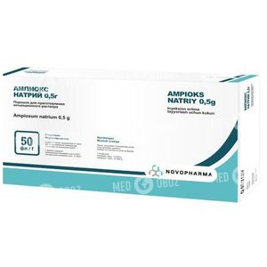 Ампиокс-Натрий 0,5