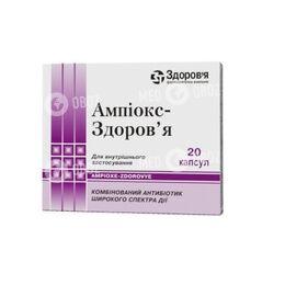 Ампиокс-Здоровье