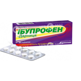 Ибупрофен-Дарница