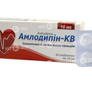 Амлодипин-КВ