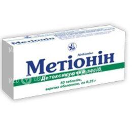 Метионин при беременности