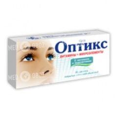 Оптикс