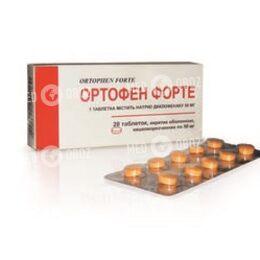 Ортофен Форте