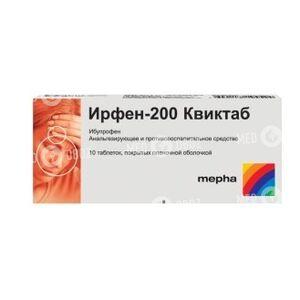 Ирфен-200 Квиктаб