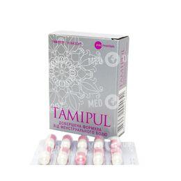 Тамипул