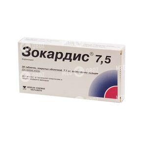 Зокардис 7,5 Мг