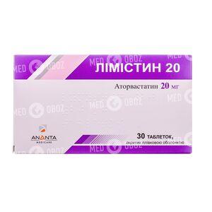 Лимистин 20