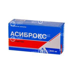 Асиброкс