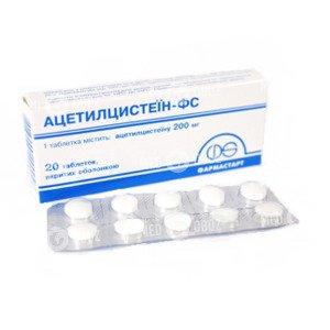 Ацетилцистеин-ФС