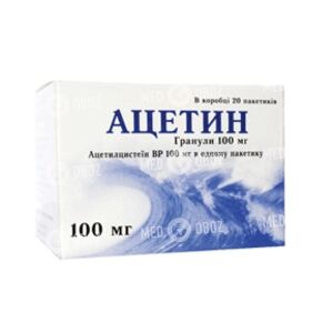 Ацетин