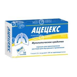 Ацецекс