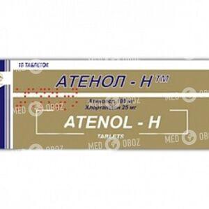 Атенол-Н