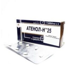 Атенол-Н 25