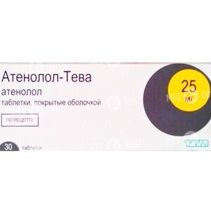 Атенолол-Тева