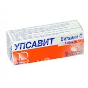 Упсавит Витамин С