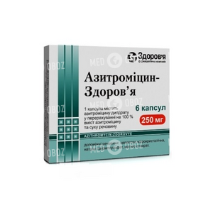 Азитромицин-Здоровье