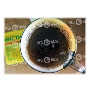 Инсти Со Вкусом Кофе