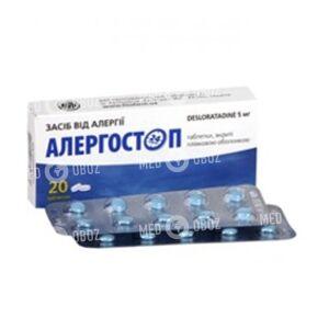 Аллергостоп