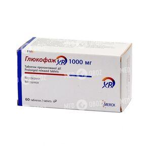 Глюкофаж XR