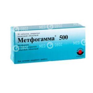 Метфогамма 500