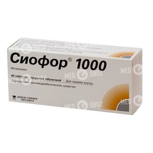 Сиофор 1000
