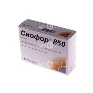 Сиофор 850
