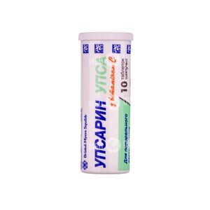 Упсарин Упса с Витамином С