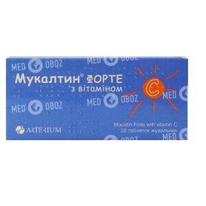Мукалтин Форте с Витамином С