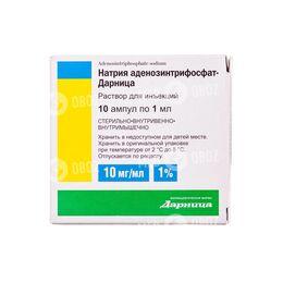 Натрия Аденозинтрифосфат-Дарница