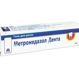 Метронидазол Дента