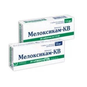 Мелоксикам-КВ