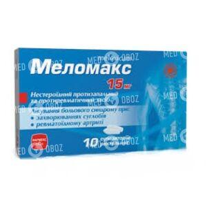 Меломакс