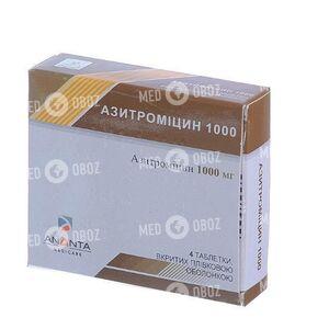 Азитромицин 1000