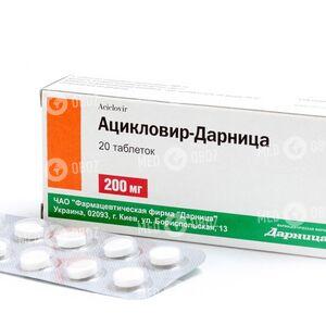 Ацикловир-Дарница