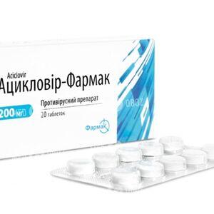 Ацикловир-Фармак