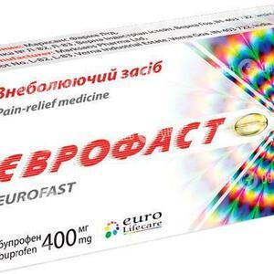 Еврофаст