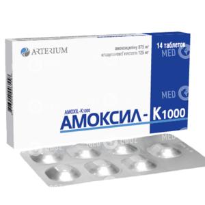 Амоксил-К 1000