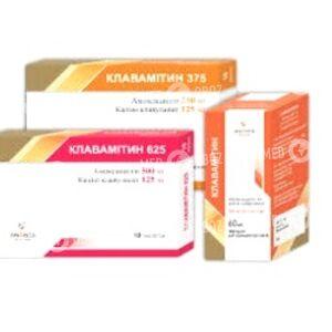 Клавамитин 375
