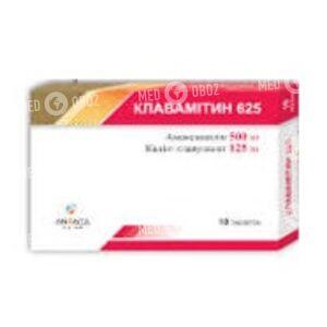 Клавамитин 625
