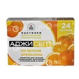 Аджисепт Со Вкусом Апельсина