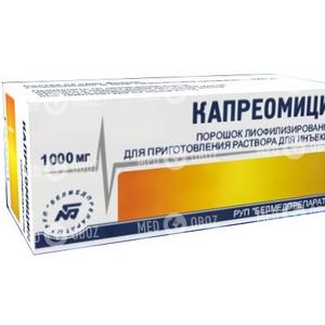 Капреомицин