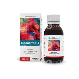 Полифитол-1